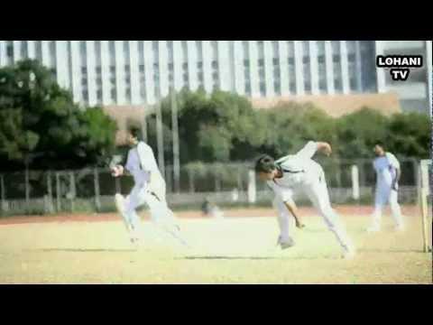 Leopards Cricket Club Shanghai