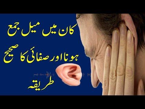 ear-pain-|-especially-when-lying-down-|-raaztv