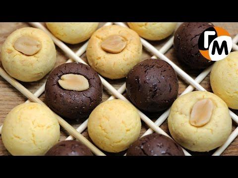 Японское печенье за