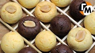 Японское печенье за 10 минут | Печенье без муки и глютена -- Голодный Мужчина, Выпуск 114