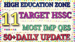 🎗️HSSC MOST IMPORTANT QUESTION 🎗️PART 11🎗️TARGET HSSC HARYANA POLICE🎗️DAILY UPDATE 50+🎗️👍🎗️