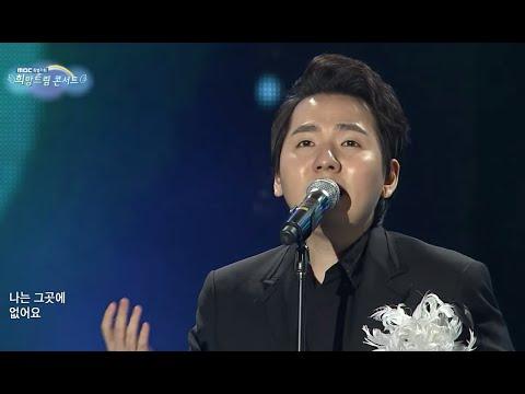 [HOT] Lim Hyung Joo -  A Thousand Winds, 임형주 - 천 개의 바람이 되어 , 희망 드림 콘서트 20141114