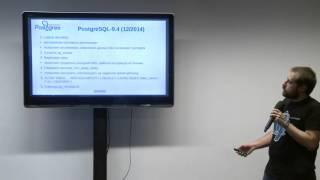 Варианты построения отказоустойчивых систем на основе PostgreSQL(Михаил Кулагин, Postgres Professional 1. Подходы к построению отказоустойчивых систем на примере OpenSource СУБД MySQL и..., 2016-04-11T22:19:41.000Z)