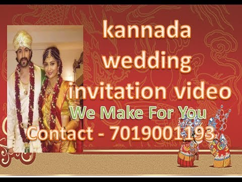 Kannada Wedding Invitation Video Youtube