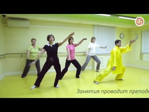 Тайцзицюань в wellness-центре «Талисман» (Новосибирск)