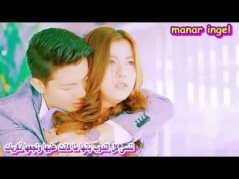 المسلسل التايلندي الجديد فتاتي My Girl Mv Thai Series على اجمل اغنية اجنبية حماسيه مترجمه Youtube
