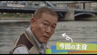 映画『あさひるばん』 2013年11月29日[金]より全国ロードショー 「釣り...