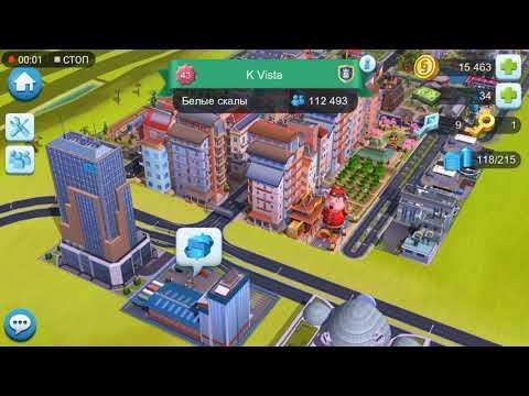 SimCity BuildIt Обучалка по Великим проектам