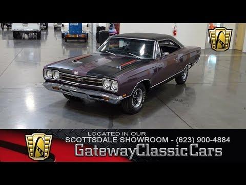 1969 Plymouth GTX 440 Gateway Classic Cars Scottsdale #394