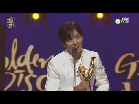 160121 Yonghwa Won Best Vocal Solo Awards At 2016 Golden Disk Awards
