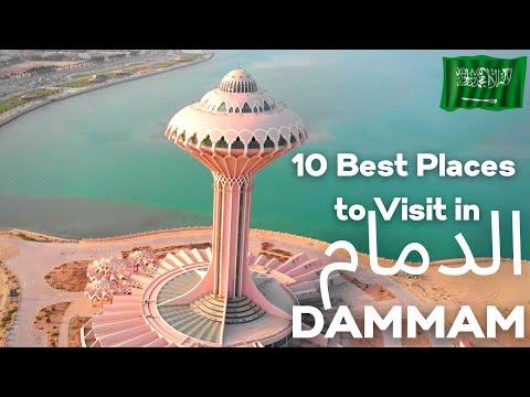 Dammam Tourist Place | Dammam Al Khobar City | Saudi Beach | Saudi Drone View  الدمام | الدمام الخبر