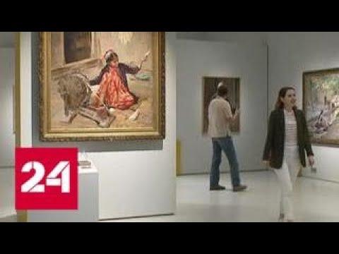 Выставка Павла Бенькова и Николая Фешина откроется в Музее русского импрессионизма - Россия 24