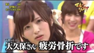 マスカットナイト 8月1日 2016年8月16日 160816 内容:新企画!平田食堂...