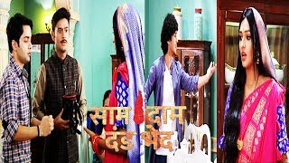 Serial Saam Daam Dand Bhed 14th May 2018 | Upcoming Twist | Full Episode | Bollywood Events