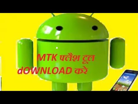 how-to-download-mtk-flash-tool