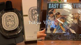 ||일본 브이로그|| 도쿄 신주쿠 킷사텐.  딥디크 탐…