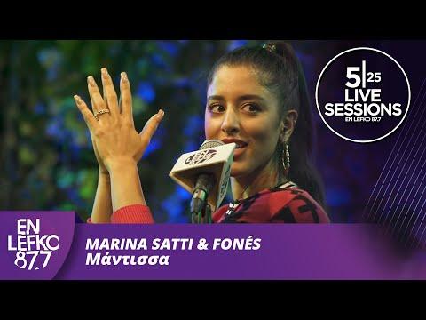 525 Live Sessions: