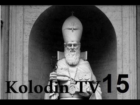 Армянский святой в Ватикане. Kolodin TV 15