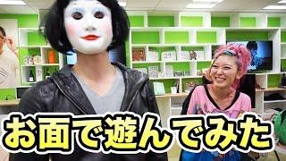出演いただいた方のチャンネルはこちら くまみきさん https://www.youtu...