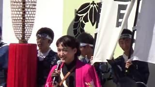会津藩公行列の特別ゲストとして、2013年大河ドラマ「八重の桜」で山本...