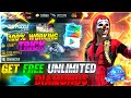 Gambar cover 100% REAL WORKING TRICK 😨🔥GET FREE UNLIMITED DIAMONDS🤯 GARENA FREE FIRE #8
