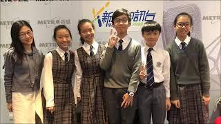 Publication Date: 2019-03-05 | Video Title: 回到那個大時代 香港神託會培基書院