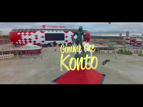 Steve Benjamin - Konto (Official Lyric Video)