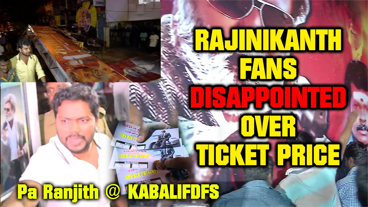 Kabali Ticket Prices Hiked - Angry Rajini Fans talk with Pa Ranjith   Remove Banners of Kabali Movie
