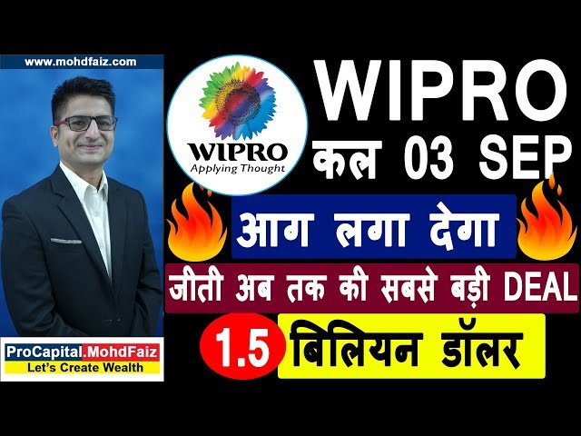WIPRO ?? 03 SEP ?? ??? ???? ???? ?? ?? ?? ???? ??? DEAL 1 5 ?????? ????