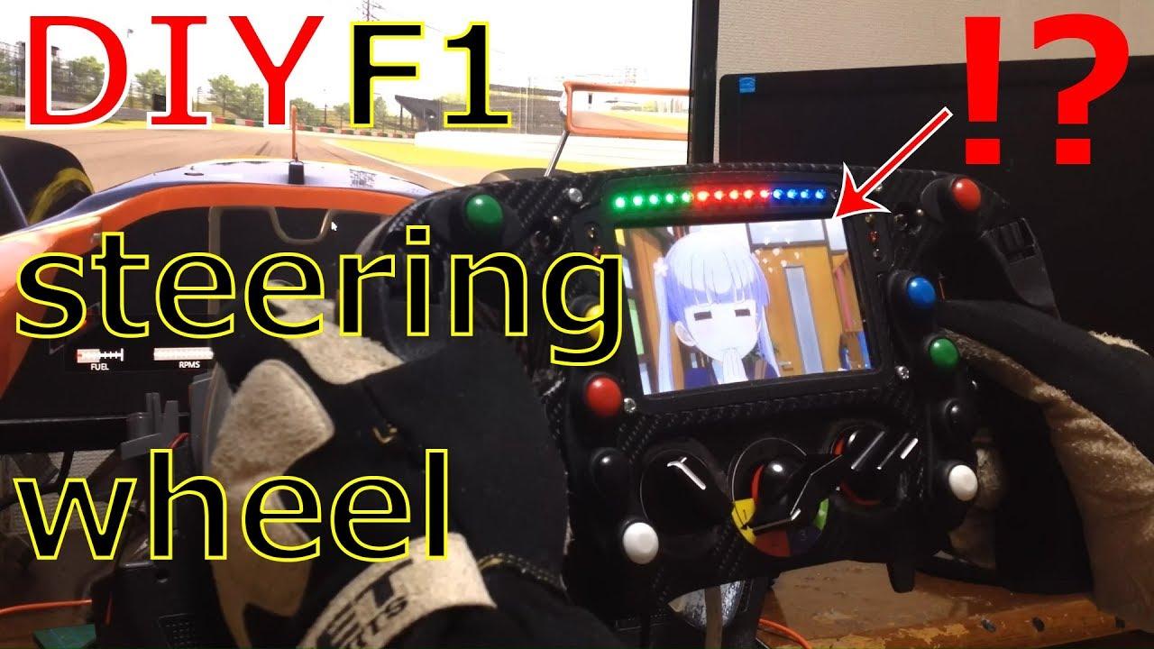 DIY F1 SIM steering wheel with 3D printer
