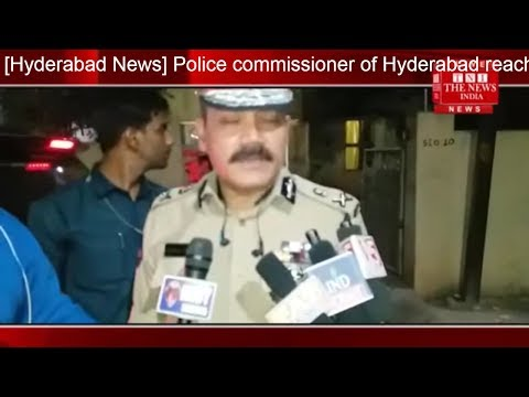 [Hyderabad News] Police commissioner of Hyderabad reached to inquire about a notorious criminal