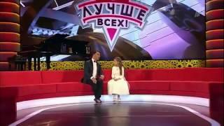 Лучше всех передача с Максимом Галкиным как по нотам 2016 сегодняшний выпуск