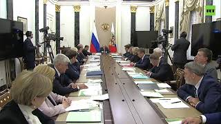 Путин проводит совещание с членами правительства — LIVE