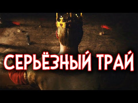 Crusader Kings 3 Ем папу римского Книбалы на Руси
