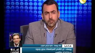 """بالفيديو.. خالد يوسف: """"لازم يبقى فيه حرية الكفر والسرقة"""""""