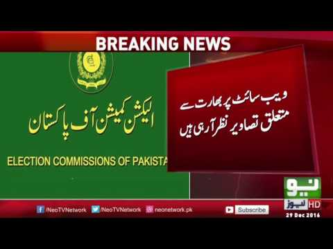 Pakistan Election Commission Website Hacked By Indian Hackers | Latest News