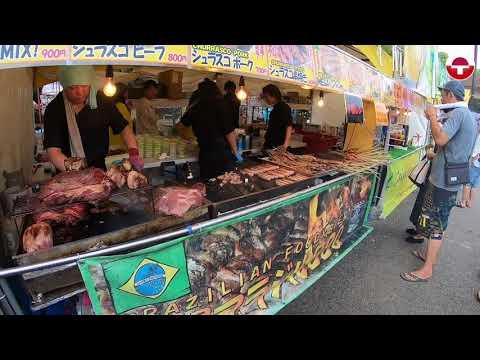 Brazilian Day - Street Food in Tokyo Yoyogi