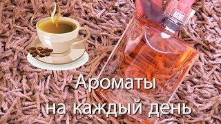видео Новинки парфюмерии весна 2012