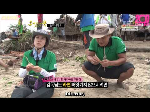 [TIME2SUB x SIS SUBS] 121212 KOICA's Dream in Tanzania PT 1 (eng subs) - 1/4