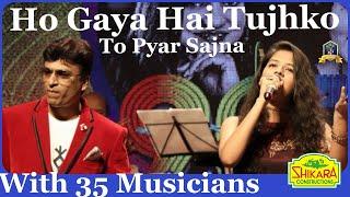 Cover images Ho Gaya Hai Tujhko I DDLJ I Shahrukh I Kajol I Udit Narayan I Lata I 90's Hindi Songs I Srikant, Gul