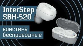 Обзор наушников InterStep SBH-520: удобнее AirPods? - беспроводные затычки с Bluetooth