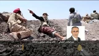 ما وراء الخبر- هل تنتهي حرب اليمن وتبدأ المفاوضات؟