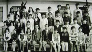 和歌山市立東和中学校 1977 宮前小学校編