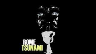 Скачать ROME Цунами Audio