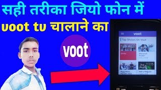 Jio phone me voot tv kaise chalaye by Anuragkjwttech