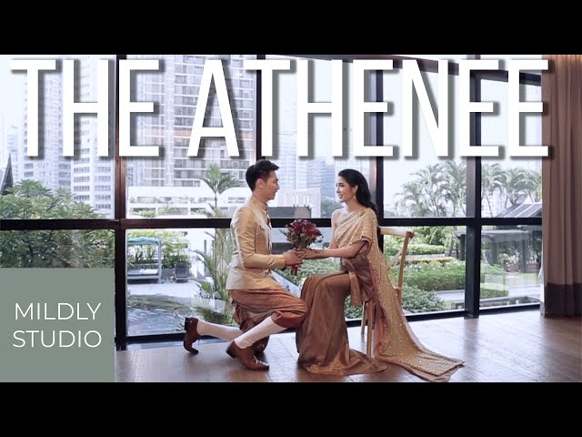 Wedding Cinematography @ The Athenee Hotel วีดีโอพิธีหมั้น ณ โรงแรม ดิ แอทธินี โฮ เทล แบงค็อก