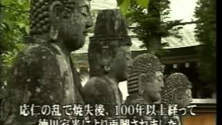 平安京ダンジョン - 仁和寺