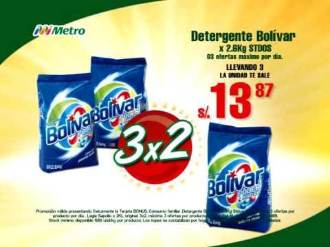 Metro uno gratis detergente bol var x lejia for Sofas de calidad a buen precio
