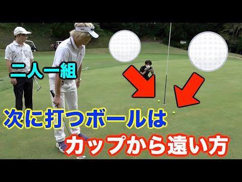 【年に一回やるよ】悪いスコアをカウントする「ワーストゴルフ」を死ぬまでプレーして、ゴルフ成長記録を残していくよ。