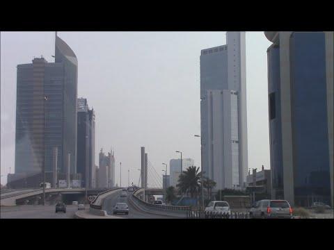 Dammam Khobar Expressway